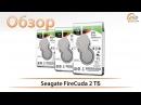 Обзор SSHD Seagate FireCuda ST2000LX001 2 терабайта в миниатюре