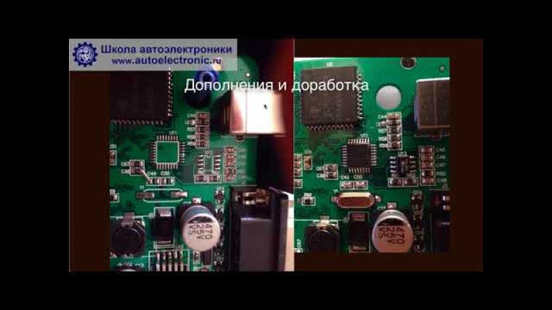 Работа с прибором DigiProg 3 . доработка