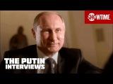Интервью с Путиным | The Putin Interviews | Тизер #3