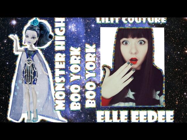 Обзор куклы Монстер Хай Элль Иди Бу Йорк ♥ Monster High Boo York Elle Eedee Doll Unboxing Review