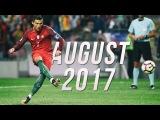 Cristiano Ronaldo - August 2017 ● Best Skills & All Goals HD