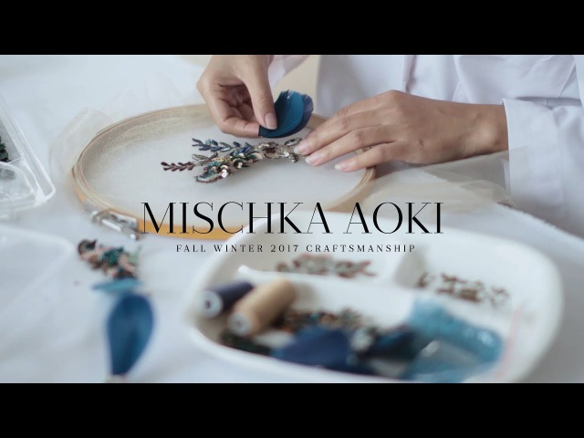 Вдохновляемся на красоту MISCHKA AOKI Craftsmanship - The Making of The Fall Winter 2017 Couture Collection