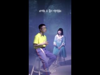 AKMU исполнили песню 'DINOSAUR' для ютуб-канала Dingo Music.