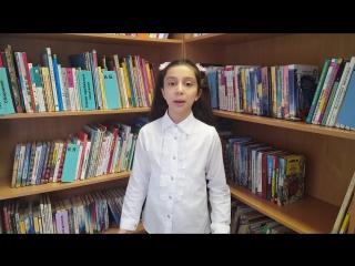 Абиева Фидан читает стихотворение Татьяны Лавровой