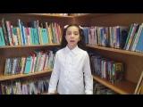Абиева Фидан читает стихотворение Татьяны Лавровой Девочка, прошедшая войну