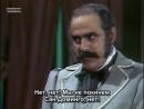 Дона Бейжа 32 серия Субтитры