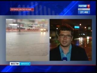 Ливень в Иркутске парализовал движение автотранспорта