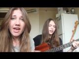 Агата Кристи - Как на войне (acoustic cover by Cypkaikina i Mohnova)