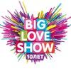 BIG LOVE SHOW 2018