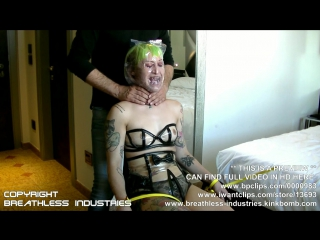 AspirinaC Latex Hood And Strangle Breathplay - PREVIEW