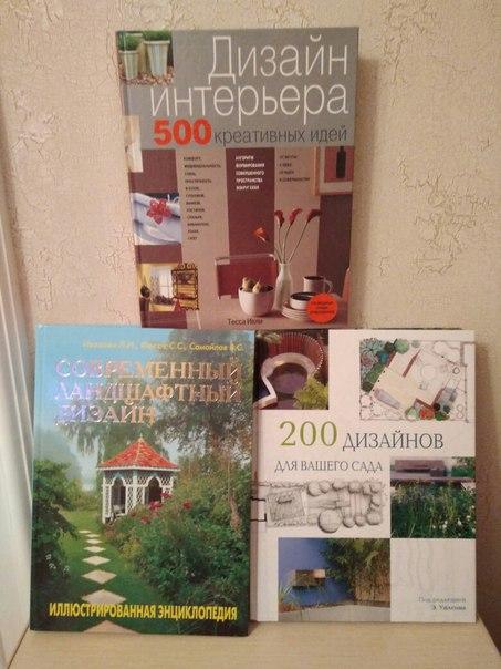 3 книги за 150.кировский