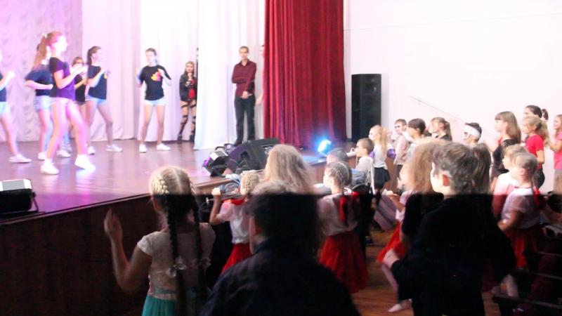 Флешмоб и награждение. Отчетный концерт студии танца Плюс Один, 21.10.2017