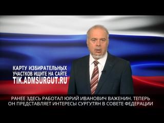В.Н. Шувалов