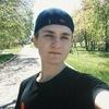 Artyom Ageychev