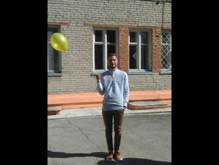 Яша, с ДНЕМ РОЖДЕНИЯ!!! 18 лет!