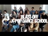 BTS - Go Go cover K-POP DANCE SCHOOL BLAST-OFF