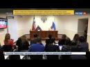 Россия 24 Донецк готов обменять военнопленных Киев против Россия 24