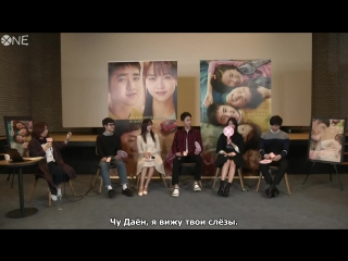 160224 EXO D.O (Do Kyungsoo) Pure Love │Unforgettable Movie Talk