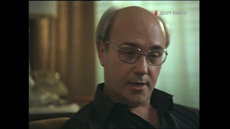 ТАСС уполномочен заявить... (1984) 3-4 серии