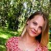 Viktoria Trusevich