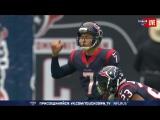 Tennessee - Houston - Condensed - Тачдаун ТВ  NFL - week 4 - 2017