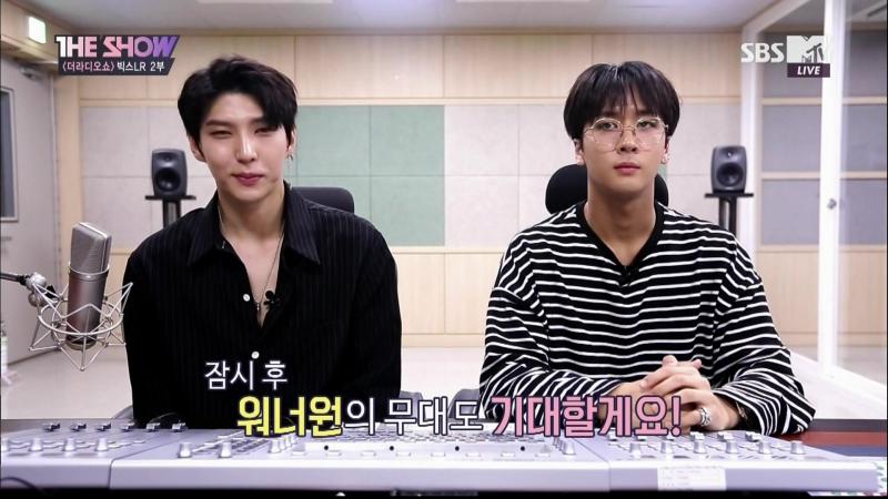 170829 SBS MTV SBS funE - 'The Show' VIXXLR - VCRMCFeelingWhisperending