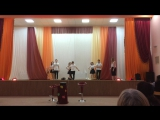 День учителя 2017( танец 10 класса)