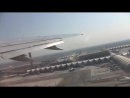 Взлет из Бангкока, Туркменские авиалинии