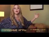 Лучшие интервью Дженнифер Лоуренс. «Голодные игры» на #РЕНТВ