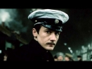 «Моонзунд» |1987| Режиссер: Александр Муратов | драма, военный