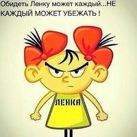 Анкета Марина Самсонова