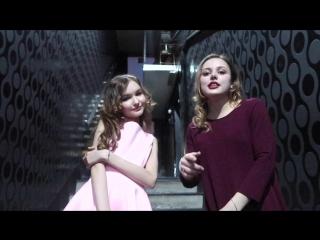 IOWA - Бьет бит (cover by AnuTa & Арина Данилова)