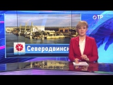 Малые города России. Город рыбаков и рыбачек
