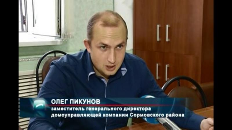 Нерадивые домоуправляющие компании будут отвечать по закону! Сюжет телеканала Волга