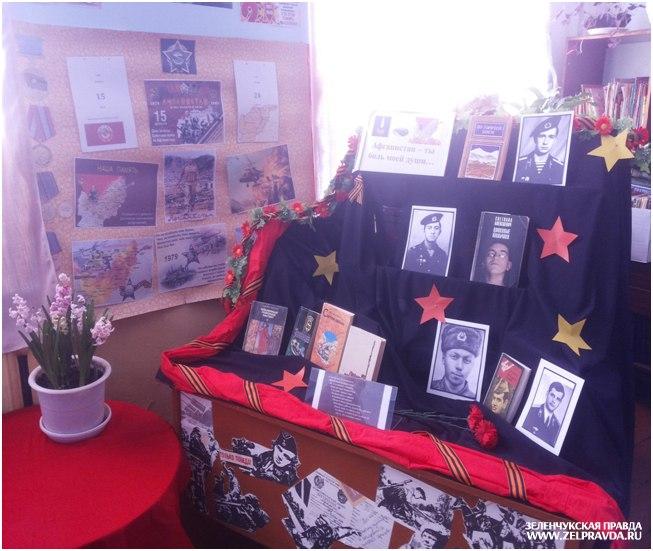 В Исправной почтили память земляков погибших в Афганистане