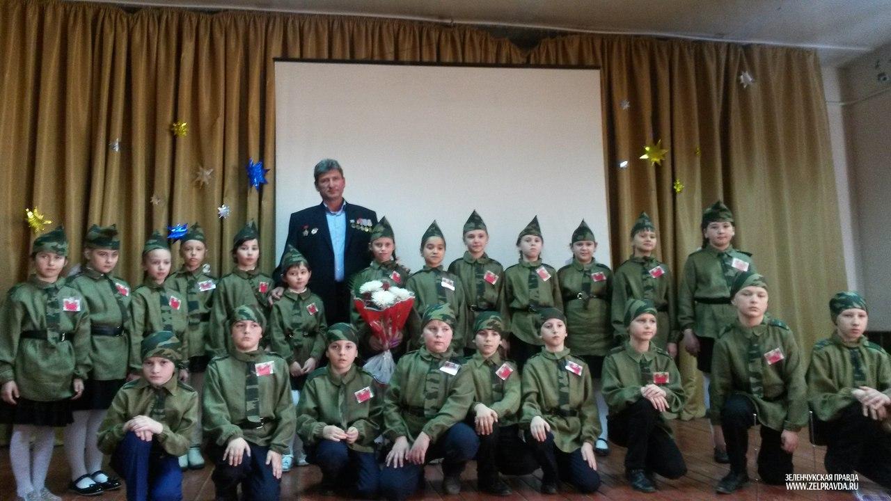 Школьники Зеленчукской узнали о войне в Афганистане