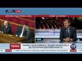 Михаил Папиев: На Майдане говорили об открытости, честности, прозрачности, публичности. Но нормой для действующей власти стали н