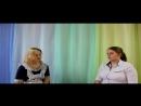 2-е интервью с Еленой Артамоновой