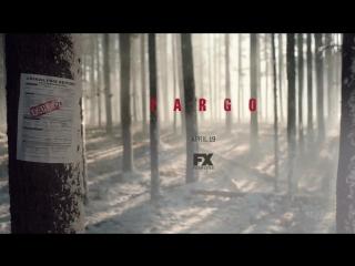 Озвученный тизер к 3 сезону Фарго