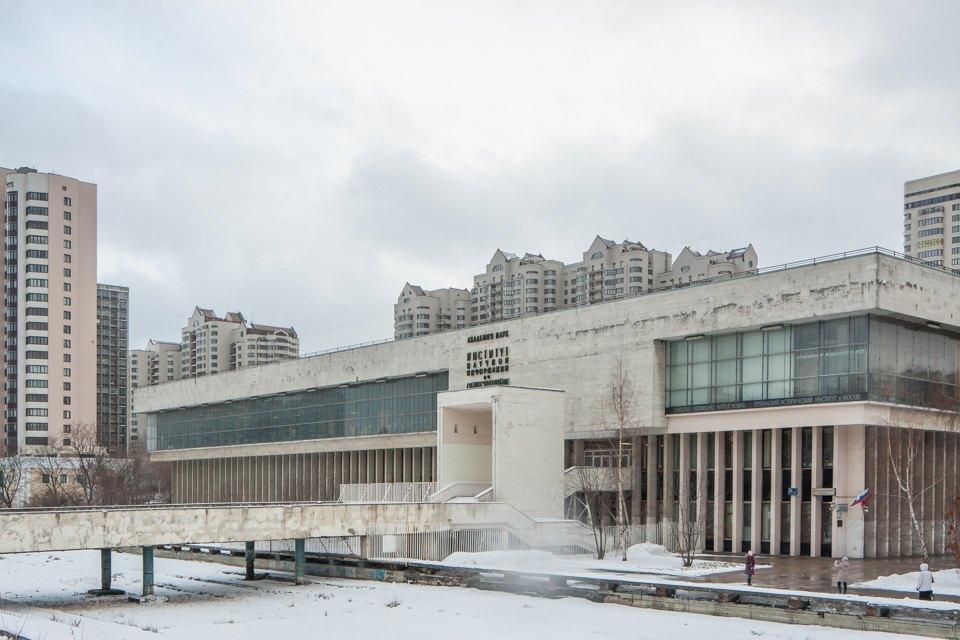 Объявлен сбор подписей в защиту ИНИОН РАН