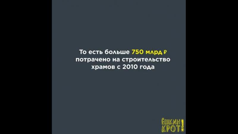- За 6 лет в России могли дать лечение ВСЕМ онкобольным.