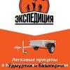Легковые прицепы в Удмуртии и Башкирии