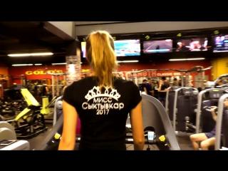 Фитнес-клуб Gold's Gym Syktyvkar