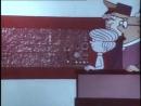 Ура Опыты Венгрия, 1968 короткометражный мультфильм, советская прокатная копия 360