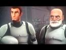 Звездные войны повстанцы. Спасательная операция.