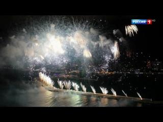 Россия принимает XIX Всемирный фестиваль молодежи и студентов и открывает двери для молодых людей со всего мира!