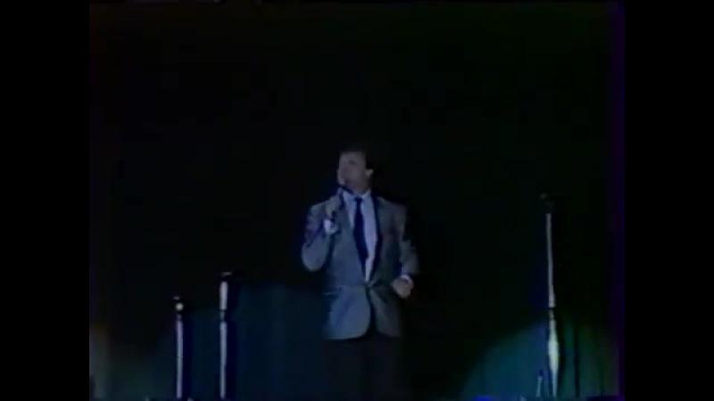 Лев Лещенко - А дни становяться короче (Бенефис Олега Блохина (27 июня 1989 года)