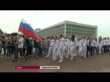 Сегодня в Томске официально стартовало первенство мира по плаванию в ластах среди юниоров