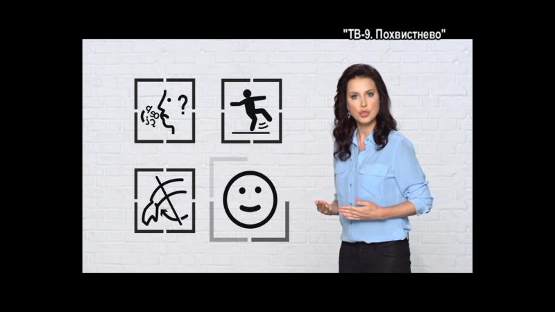 Анонс информационной программы События от 27.02.17