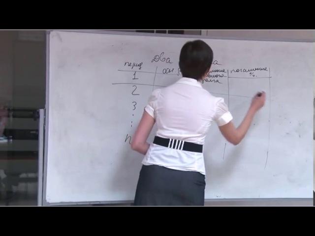 Мастер-класс Экономическая задача 17 на профильном ЕГЭ по математике. Дифференцированный платеж.